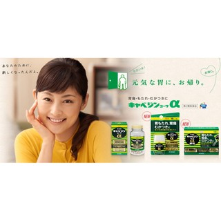 日本預購 ╳ 興和kowa α|錠劑 300錠|顆粒 28包