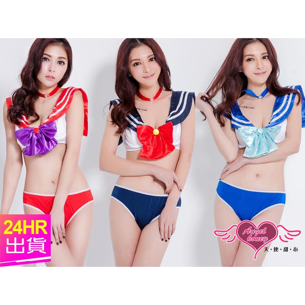 天使甜心 紅/藍/深藍 美少女戰士水手服 成套情趣內衣內褲組 制服派對角色扮演