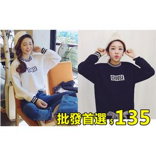 ~Lemon shop ~~ ~加絨款 款韓國學院風字母圓領線條百搭學生棒球服款套頭長袖衛