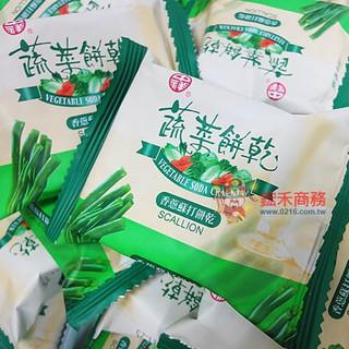 中祥_蔬菜餅乾300公克