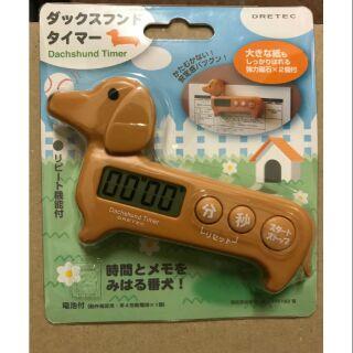 日本Dretec臘腸狗計時器
