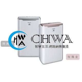 *CHWA* 日立 6公升/日 除濕機 RD-12FR/RD-12FQ/RD-12