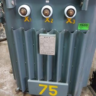 《東和電機》75KVA 三相 油浸式變壓器/電桶 220V/380V