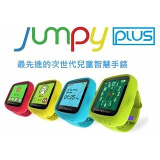 JUMPY Plus 3G 兒童智慧手錶/可插SIM卡/即時通話/智能行事曆/可更換錶帶