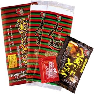 預購 日本一蘭拉麵 2/19帶回