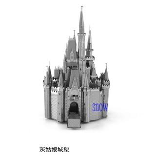 金屬DIY拼裝模型 3D立體金屬拼圖模型 城堡,房屋