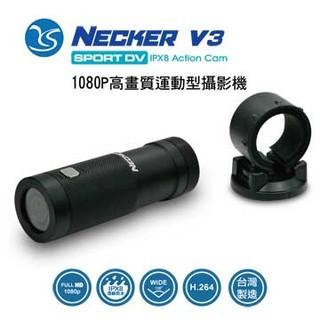【行車專家】送32GC10+清潔組 附防水車充組 耀星 NECKER V3 1080P 運動型 機車攝影機~附發票