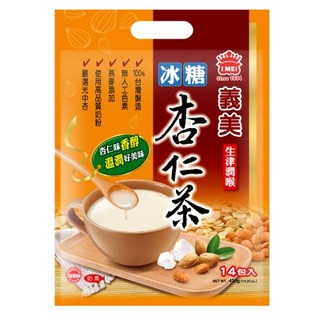 義美冰糖杏仁茶(14包/袋)沖泡式堅果飲品(所有義美產品都可以混搭訂購出貨唷)