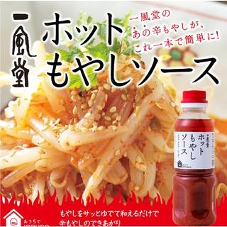 現貨 日本代購 一風堂 渡邊製麵 辣豆芽調味醬  辣豆瓣 300ml J1454996004042893
