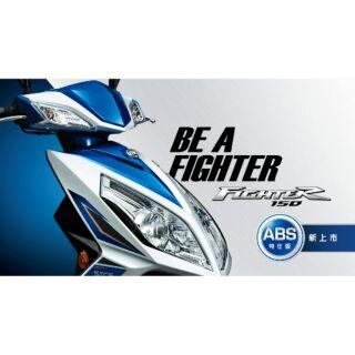 《三陽機車 - 新車》Fighter ABS(150 c.c.)
