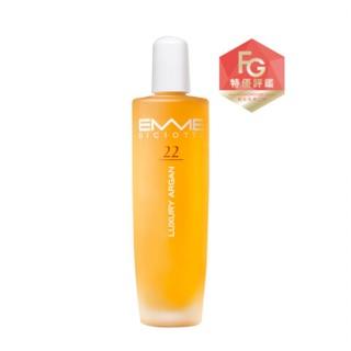 EMME22號奢華金采輕質油100ML