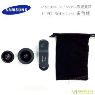 S8+ 原廠鏡頭組 SAMSUNG 三星 自拍神器