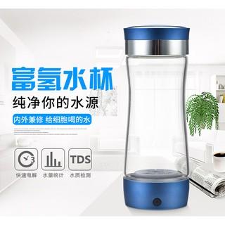 熱銷全新第三代韓國KOMAX富氫養生水杯 微電解 富氫水 水素水生成器 高濃度電解水 可USB充電
