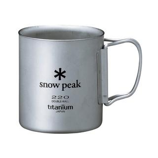 大營家*snow peak*MG-051FHR SnowPeak鈦金屬雙層杯220ml~登山露營~