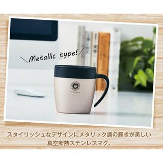 ASVEL 不鏽鋼馬克杯