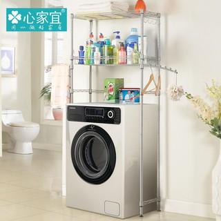 可伸縮洗衣機架廁所馬桶置物架臥室收納儲物層架陽臺洗衣機置物架