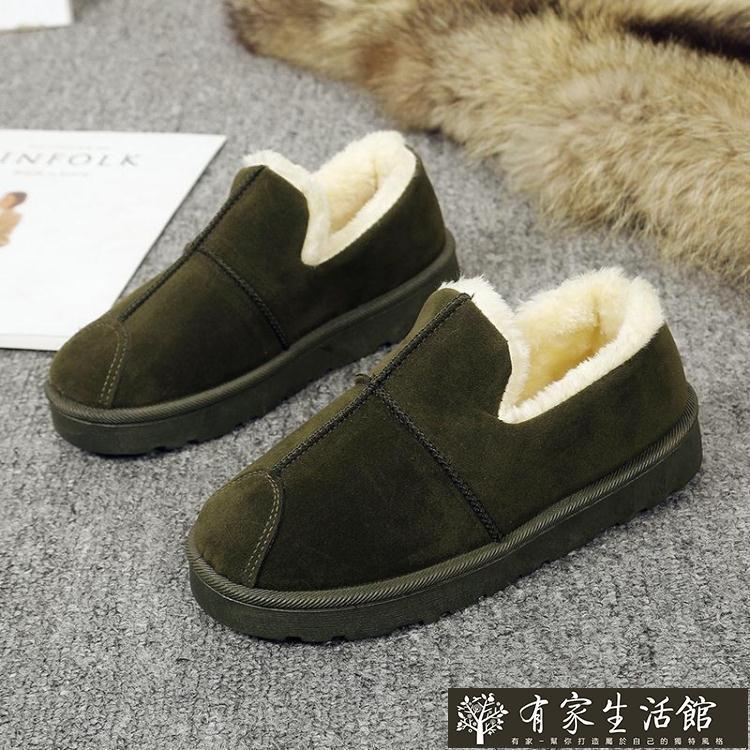麵包鞋 雪地靴女短筒韓版百搭學生麵包鞋冬季磨砂懶人一腳蹬保暖加絨棉鞋