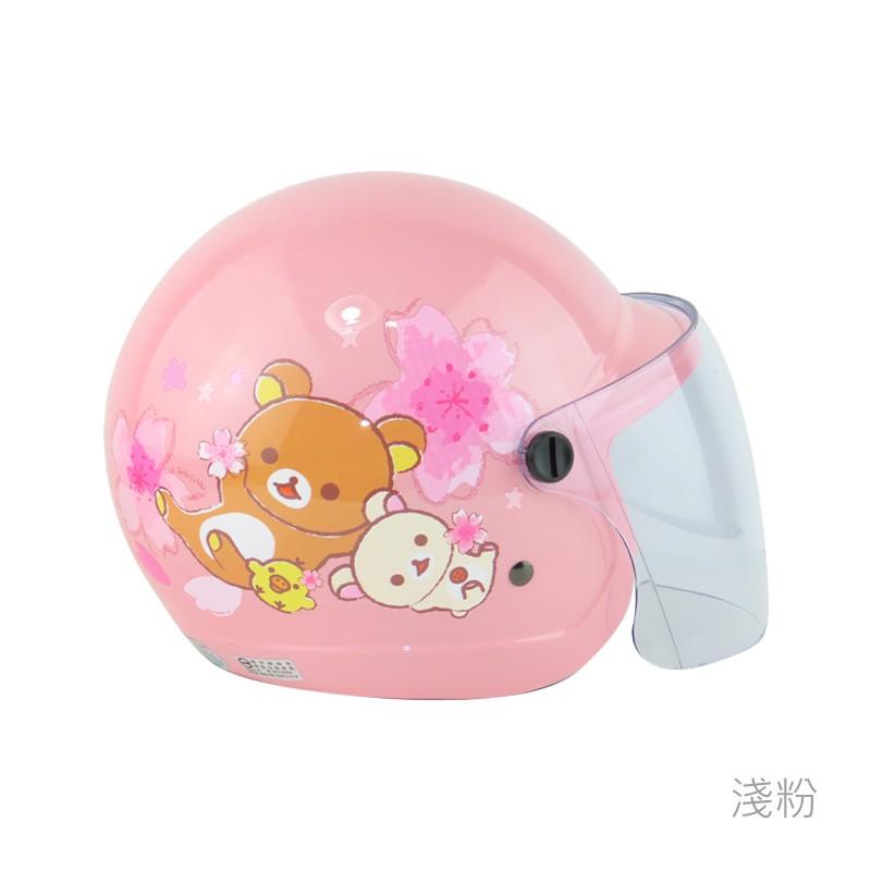 華泰 拉拉熊 櫻花款 兒童 騎士帽 半罩式 童帽 中童 小童 安全帽 懶懶熊 Rilakkuma