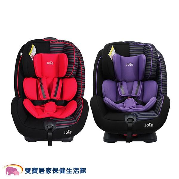 【免運】奇哥 Joie Stages 成長型雙向汽座 安全汽座 0-7歲 安全座椅 汽車座椅 嬰兒安全座椅 兒童汽車座椅