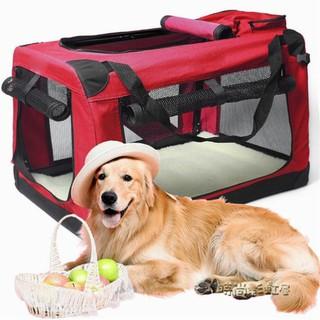 大型犬外出便攜車載包出門旅行可折叠「時尚彩虹屋」