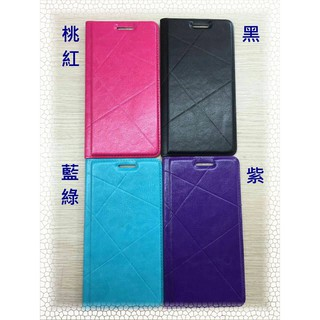 Samsung Galaxy NOTE8 SM-N950F NOTE 8 皮套 側掀皮套 可插卡 隱形磁扣