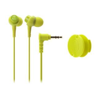 【台中平價鋪】全新鐵三角 ATH-CKL203 耳塞式耳機 淺綠色 馬卡龍糖果造型   台灣鐵三角公司貨