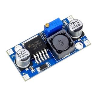 DC-DC 降壓電源模塊 3A可調降壓模塊 LM2596 穩壓 24V轉12V 5V 3V