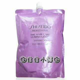 【洗髮精】資生堂 SHISEIDO 靚光護色洗髮乳1800ml(補充包) 染後護色專用 全新公司貨