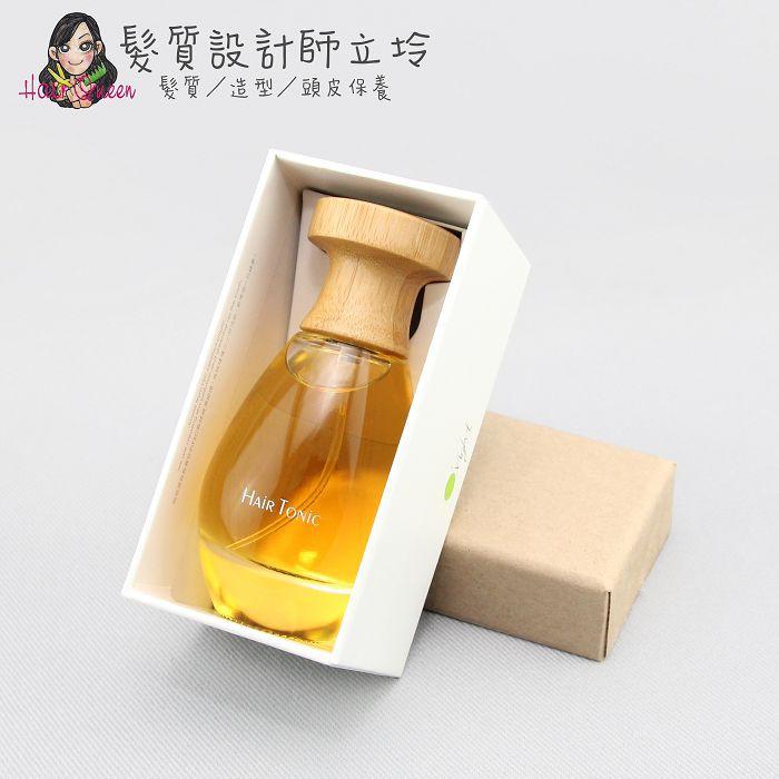 立坽『免沖頭皮調理』歐萊德公司貨 Oright 咖啡因養髮液50ml HS05