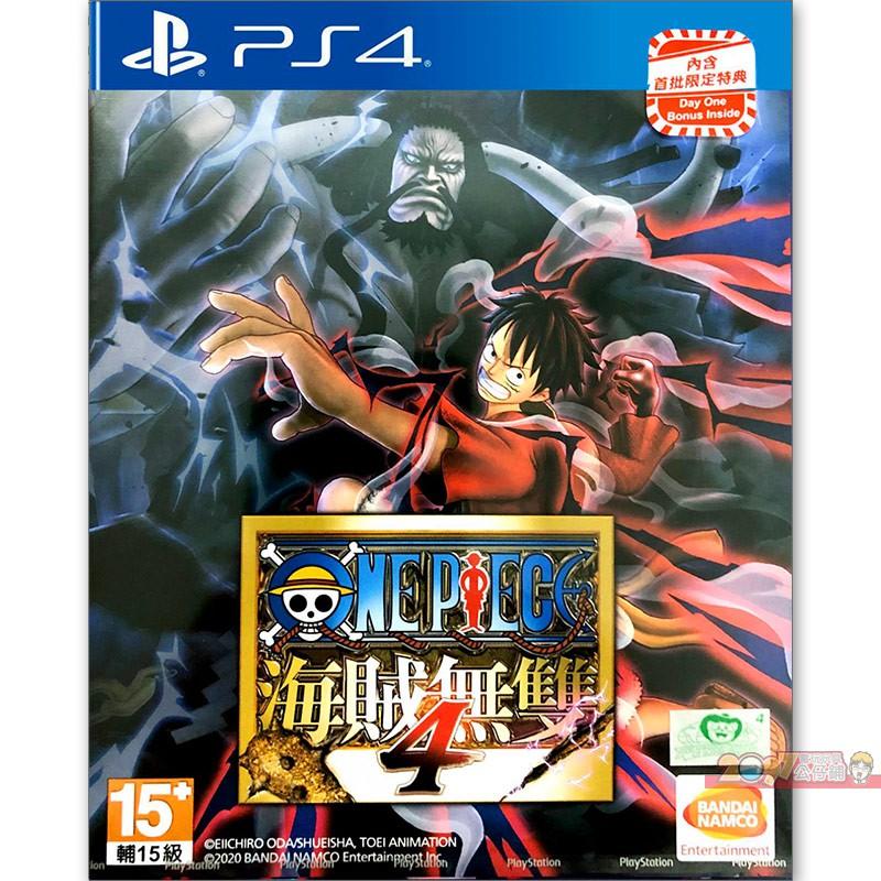 全新現貨 PS4 海賊無雙4 (含初回特典) 中文亞版 航海王 海賊王 OnePiece 海賊無雙 4