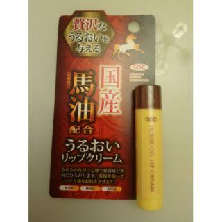 現貨日本帶回  國產馬油 高保濕潤唇 馬油護唇膏 4g