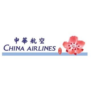 中華航空 華航 16萬 里程 160000 哩程(可立即轉讓)可面交