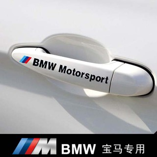 -追求速度-BMW改裝專用 車門拉手貼 門把手貼紙 BMW車貼拉花貼紙 包郵