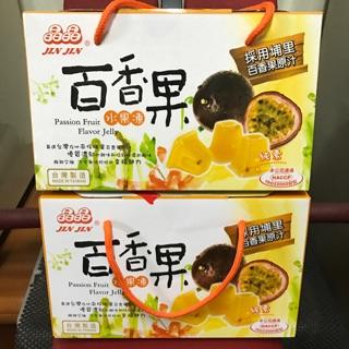 晶晶百香果水果凍(純素)