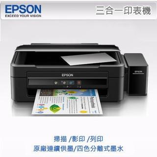 ☆天辰3C☆中和 未稅 EPSON L380 原廠 連續供墨 印表機 另有L120 L310 L360 L385