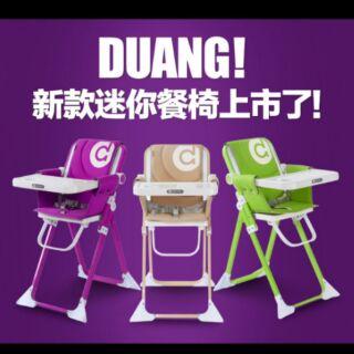 ~digbaby 鼎寶~開放 ❤ Mini 餐椅 兒童餐椅多 可折疊便攜式兒童餐椅寶寶椅嬰