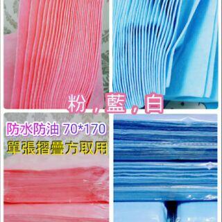 美容床巾ㄧ次性拋棄式床單不織布單張摺疊防水防油