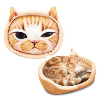 COCO*《特價促銷》日本 Marukan 貓窩CT-340(黃色貓臉) 適用全年齡貓/貓床/貓窩/貓墊/睡墊/軟墊