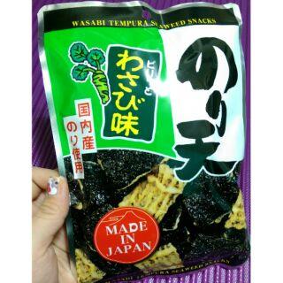 日本製 芥末海苔天婦羅現貨*1
