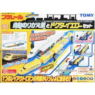 Tomy Plarail 黃博士自動車站組 非Tomica。  火車 新幹線 湯瑪士