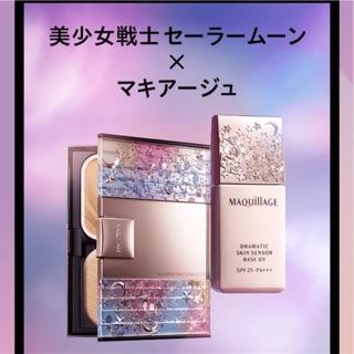 日本代購資生堂MAQuillAGE美少女戰士限定粉餅粉盒組