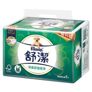 (免運現貨)舒潔特級舒適抽取衛生紙100抽(8包x8串/箱)