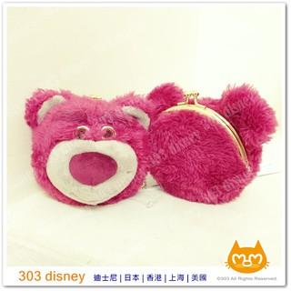 現貨*上海迪士尼樂園限定熊抱哥吊飾零錢包 【303 disney 上海代購】