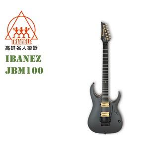 【IBANEZ旗艦店@高雄名人樂器】2019 全新日本製 IBANEZ JBM100 SPOT 電吉他