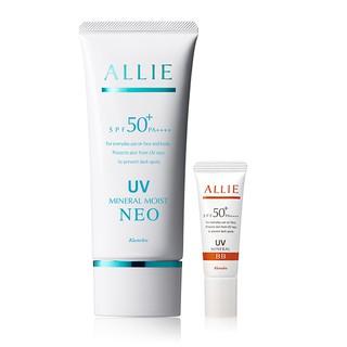 Kanebo佳麗寶 ALLIE EX UV高效防曬凝乳(礦物柔膚型 )90g + 防曬礦物BB霜8g