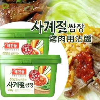 韓國 烤肉用沾醬(綠色生菜醬)- 收單日8/25