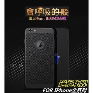 iPhoneX 防摔殼硬殼犀牛殼升級版手機殼iPhone6s iPhone7 iPhone