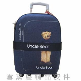 ~雪黛屋~Uncle Bear 熊熊叔叔29吋行李箱單寧防水布新式三段式鋁合金拉桿可加大附國際海關鎖 UB1020B