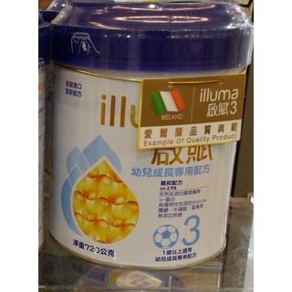 (愛寶貝)illuma惠氏 啟賦3號嬰兒配方奶粉720g 12罐免運費 另有1號 多買可議價
