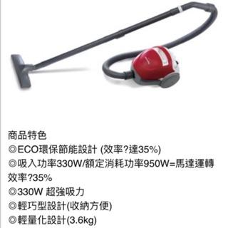 全新 Panasonic 國際牌 環保強吸力吸塵器 MC-CA210
